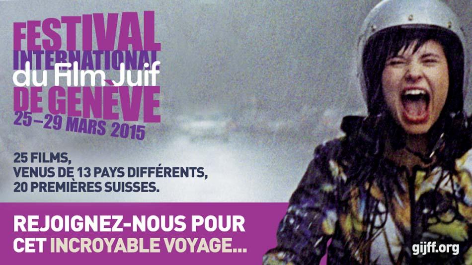 5e Festival International du Film Juif de Genève