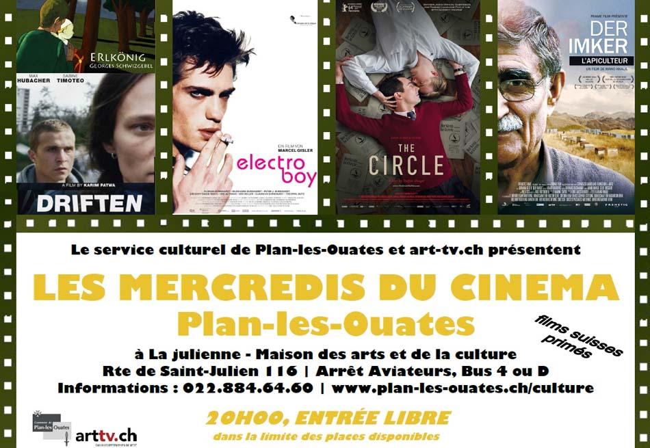 Les Mercredis du cinéma 2015