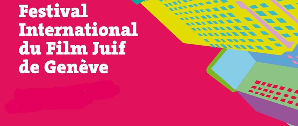 Festival International du Film Juif de Genève 2016