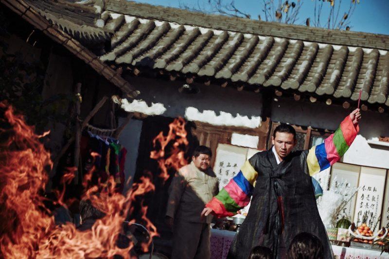 Goksung de Na Hong-jin