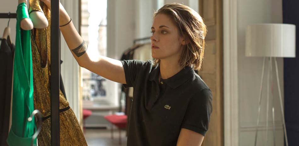 Olivier Assayas - Personal Shopper