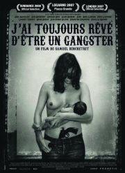 dvd_j.ai.toujours.rever.gangster.OK(DM)