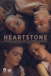 heartstone2