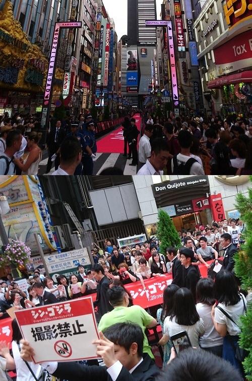 La « World Premiere Red Carpet Event » - 25 juillet