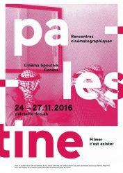 daily-movies.ch_5ème Rencontres cinématographiques Palestine