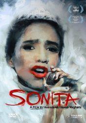 dvd_sonita