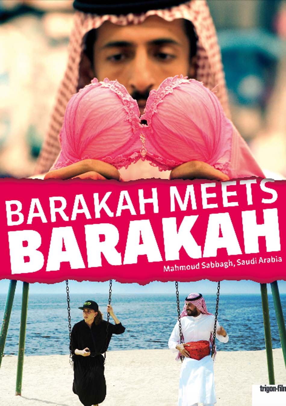 Image result for barakah meets barakah