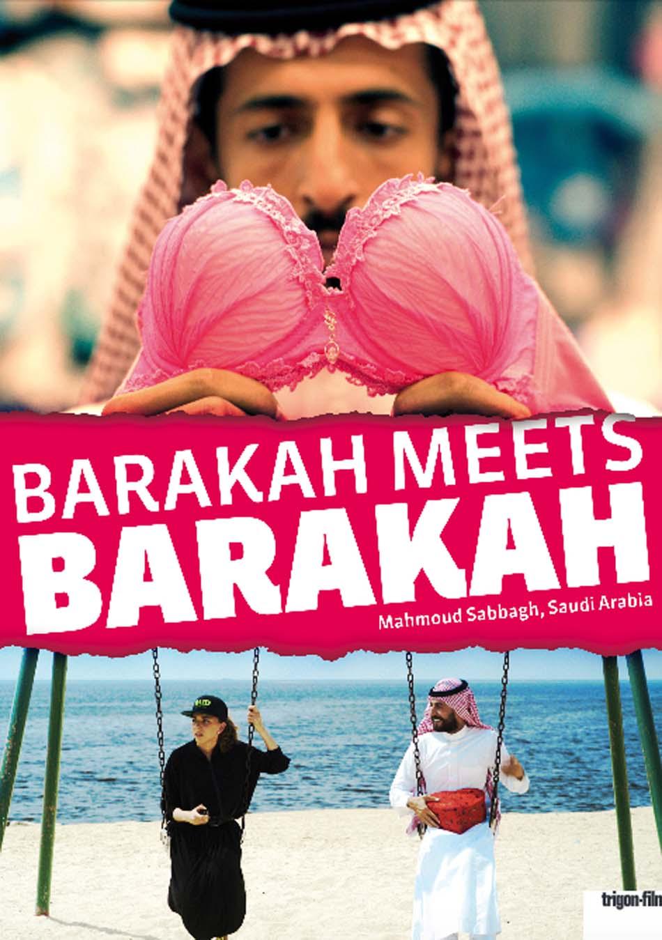 Image result for barakah meets barakah